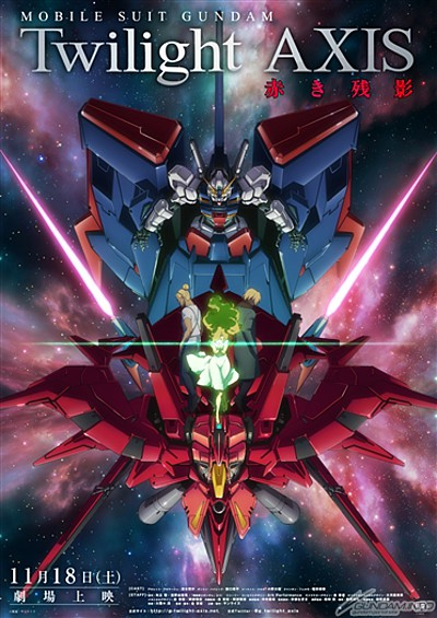News Gundam Twilight AXIS Anime Gets Compilation Film