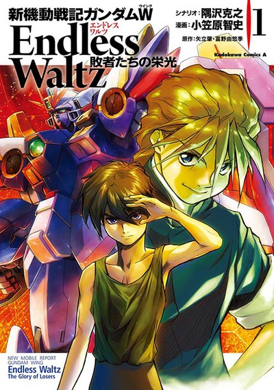 News Gundam Wing Endless Waltz: Glory of the Losers Manga Approaches Climax