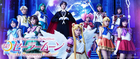 Answerman Why Don't Anime Musicals Get US Releases?