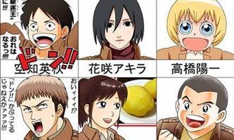 Top 10 Best Japanese Manga You Need To Read Before Die