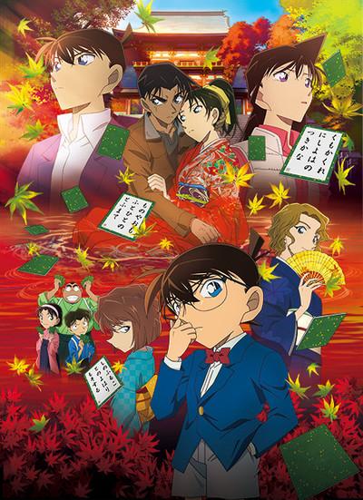 News Japan's Animation DVD Ranking, October 9-15