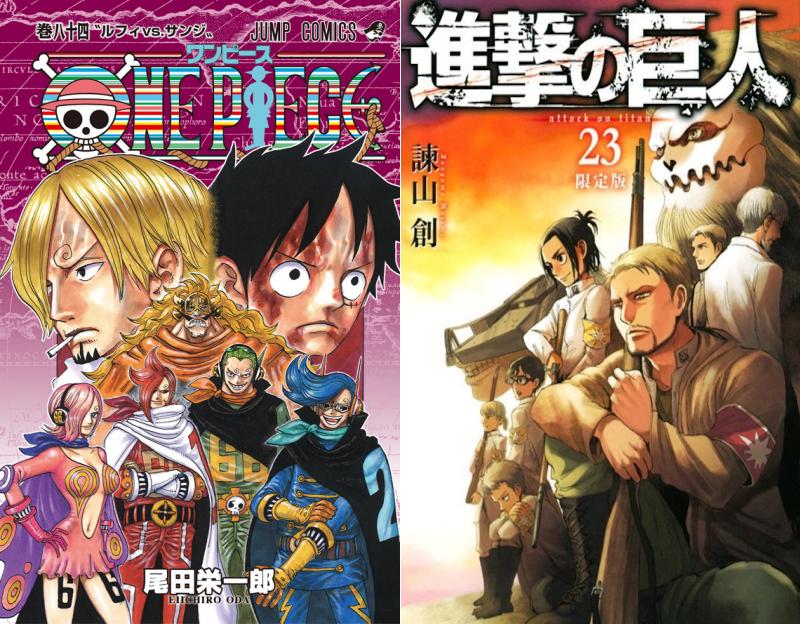 Los mangas más vendidos de 2017 en Japón