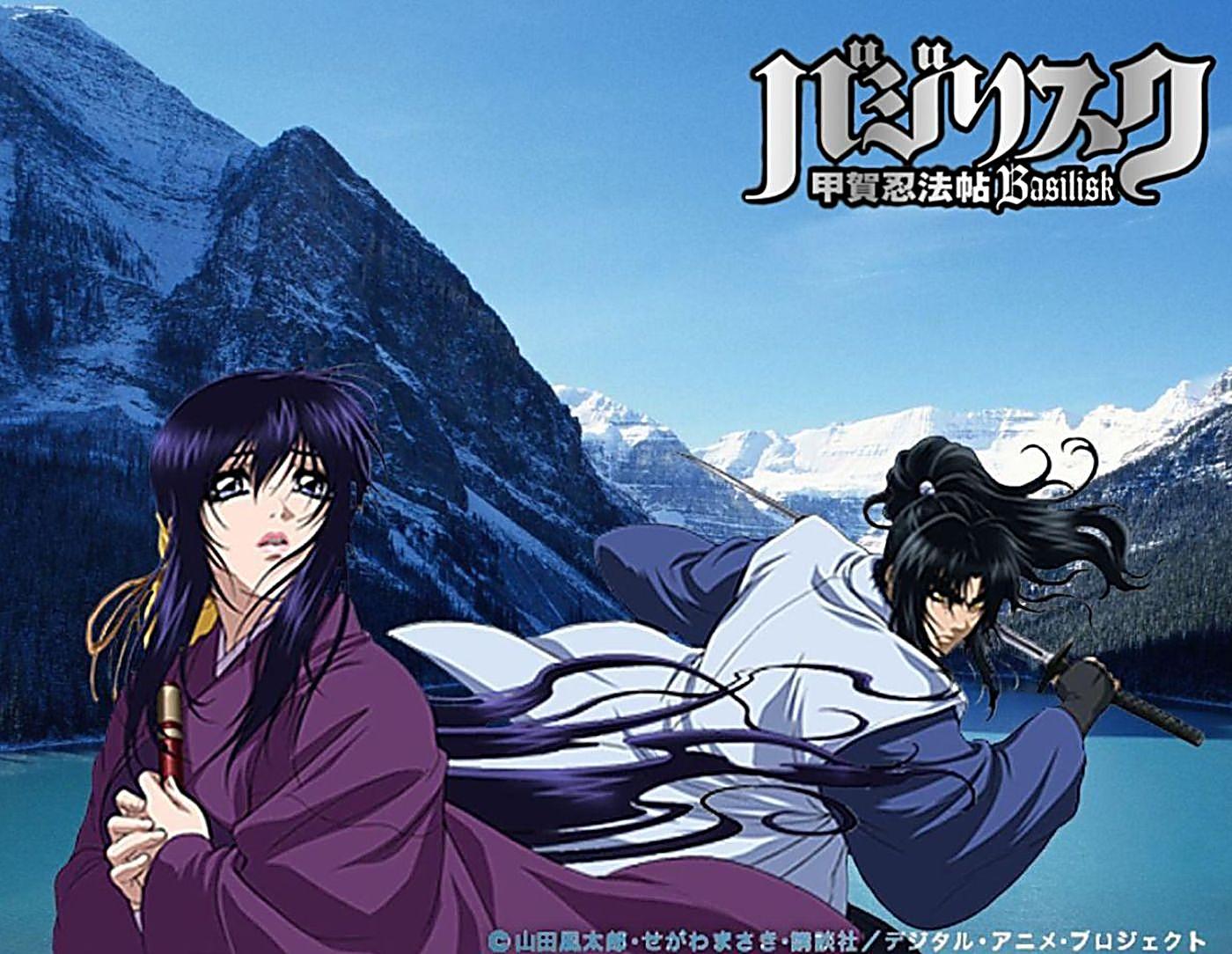 Anime Series Like Basilisk