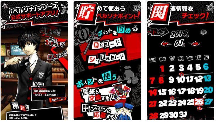 La aplicación Persona O.A. ya disponible para iOS y Android en Japón