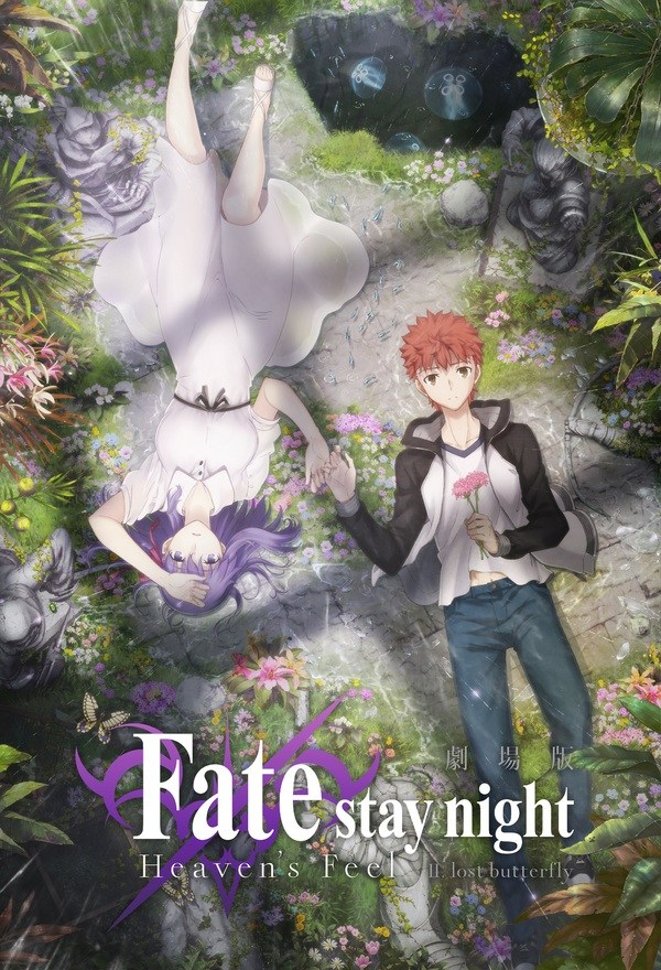 Fate/stay night: Heaven's Feel II. lost butterfly estrena un nuevo vídeo teaser