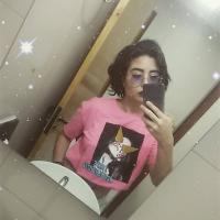 Ana Elise Araújo