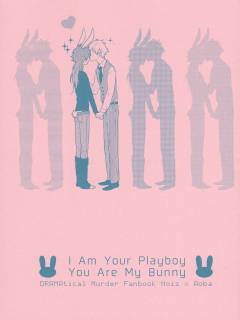 [Dj] I Am Your Playboy You're My Bunny - Dmmd!