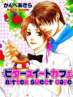 Bitter Sweet Cafe
