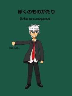 Boku No Monogatari (Novela)