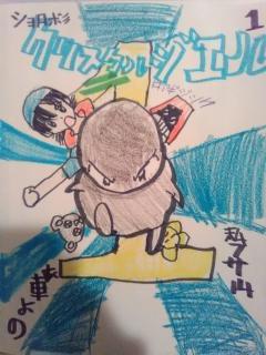 Kurisutarujueru 2 Roakijushiku