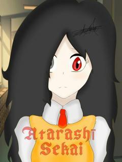 Atarashi Sekai