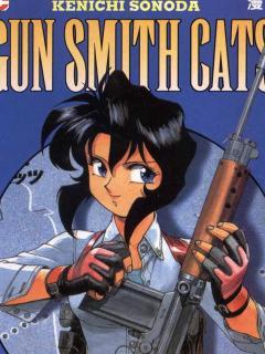 Gun Smith Cast