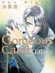Gorgeous Carat: Galaxy