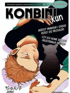 Konbini Kun (Мистер магазинчик)
